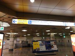 モノレールが羽田空港へ着くと出口から左側にに