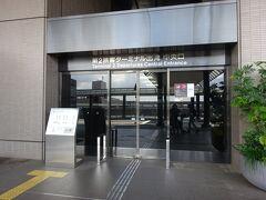 成田空港第二ターミナルに到着です。