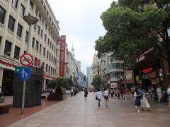メリディアンはホント立地が良かったです。目の前に「上海第一食品商店」  会社のバラマキ土産を購入しました