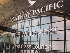 ビジネスのラウンジはいつでも入れますが、ファーストクラスラウンジは期間限定。  いつまで、ステイタスを維持できるか?まったくもって先は見えない(笑)  しかも。。。そんなに香港好きじゃない^^;   とりあえず!二ヶ所あるファーストクラスラウンジ制覇!を決めました。   まずは!  「THE WING」