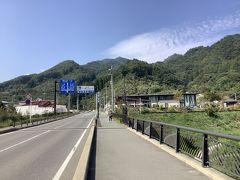 不動大橋 ダムに向かって左岸側まで歩くと、道の駅 八ッ場ふるさと館の案内看板が出てくる。