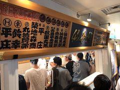 仙令鮨 JR仙台駅 3階店