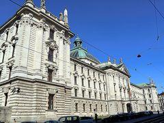 ミュンヘン第一地方裁判所