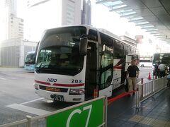 今回は京王の高速バスです。 最近お気に入りのどっとこむライナーは安くて良いのですが、途中軽井沢を経由するので、渋滞を考えると待ち合わせに間に合わないんですよね。