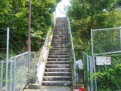 で、下車して以前も下りたこの階段。