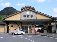 竹田から乗った寺前行きの列車も行きと同じく、うみやまむすび号で寺前までやってきました。この駅で気動車から電車に変わることもあり、一度改札を出ることにしました。