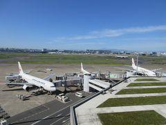 JALのマイレージが失効しそうだったので「どこかにマイル」を使って熊本に行って来ました。 わずか6,000マイルで、JALが選ぶ4つの候補空港から割り当てられる「どこかにマイル」。偶然で行く旅も、いいものだと思いました。 (ちなみに候補空港は、熊本、宮崎、高松、旭川でした。)