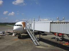 12:00前に熊本空港に到着しました。