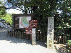 リムジンバスに乗って30分ちょっと。(水前寺公園まで610円) 最初に立ち寄ったのは水前寺公園です。(入場料400円)