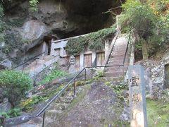 入口から急ぎ足で約3分、霊巌洞に着きました。