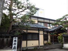 大野城の山裾を半分回ったところに「扇屋」旅館。