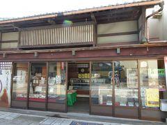 七間通りの朝市に向かいます。和菓子店「朝日屋」