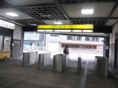 でも大師前駅の改札はなく,このように素通りでした. 改札は西新井駅で大師線のホームに入るところにありました.