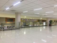 ドンムアン空港に到着~