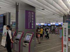 で、使ったこと無いインタウンチェックイン装置とかを視察して台北市内へ。