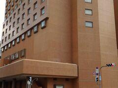 今夜のお宿 ホテル・ニューオータニ鳥取 JR鳥取駅のまん前です。