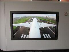 羽田空港 着陸です