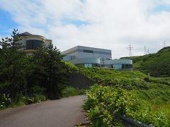 竜飛ウィンドパーク展示館