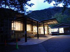来た道を戻ることを決めてから歩くこと30分。 ホテル休暇村日光湯元の戻ってきたときには日も暮れ暗くなり始めていました。