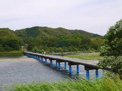 佐田沈下橋  291.6メートル  この橋は車も通ることができるようです この日も通る車があったけど、私には怖すぎて無理だなぁ(>_<)