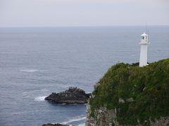 続いて足摺岬へ  四国最南端に来ることが出来ました!