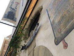 旧市街地へ戻り、「Quinten Matsijs」でランチタイム。 アントワープで一番古いカフェでこのレストランのマダムは日本人とのことです。