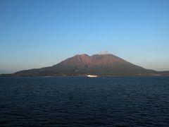 桜島 船上から見るその姿は壮観です。