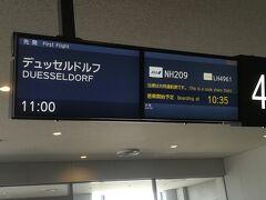 全日空209便  成田発デュッセルドルフ行きです。  昔はJALが成田⇔アンカレッジ⇔デュッセルドルフというルートを飛んでいましたね。今ではもう直行便  昔住んでいたデュッセルドルフ、、楽しみです。