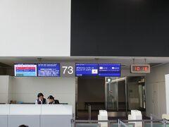 搭乗時間前が近づいてきましたので搭乗口へ!  日本航空とアメリカン航空の成田-ダラス・フォートワース線は1日3便(JAL1便・AA2便)就航しております。