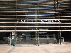 モナコ到着。