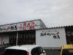 和田山まで来ましたから  私の 唯一安心して 過ごせる休憩場所??  海鮮せんべい但馬です