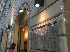 40<ピッツァを食べに> 今夜のディナーは、テルミニ駅北東のGaeta通りにあるイタリアンレストラン「La Famiglia Roma」で。