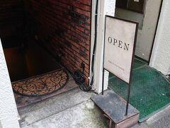 本日の場所は『燻製kitchen 五反田店』です。入り口が小さく分かり辛かったです。