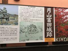 安来駅にあったお城。 足立美術館のすぐ先にあるようです。 山中鹿介が有名ですが尼子などは知らないですね。