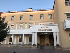 REGISTON HOTEL