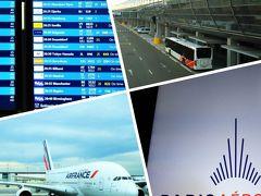 Bonjour♪パリに到着~。 1つ前のパリは、ユーロスターで ドーバー海峡を渡っての パリ北駅だったので、 とっても久しぶりのCDGです。  きれいな空港ね~。 花の都パリの香りがするね~。