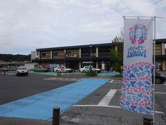 JR湯本駅。