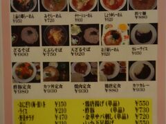 メニュー。日本酒は? 有りません。隣のコンビニで買ってくださいとの事。