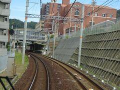 和歌山大学前駅。