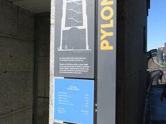 9:00 Pylon Lookoutは10:00から営業ですか