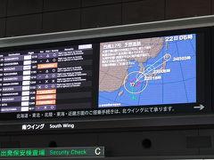 9/22(日) JGP修行を兼ねた今回の旅行、まずは定番の沖縄往復から始まりです 昨日は台風17号が接近し軒並み那覇便が欠航しておりヒヤヒヤでしたが、今日は沖縄は通過したようで搭乗予定の便は大丈夫でした