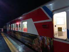 宮古市の友人宅に到着後。三陸鉄道で宮古駅へ。