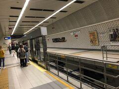 タクスィム駅