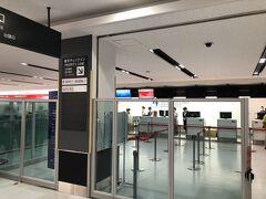 国際便は荷物検査からエコノミーとプライオリティとで入口が分かれており、 ・専用レーンでの荷物検査 ・専用カウンターでのチェックイン ・優先搭乗 ・手荷物の優先受け取り のサービスを受ける事が出来ました。  普段はそれほど混んでいない富士山静岡空港ですが、前日全便欠航となった影響で地方都市では見たことも体験したことも無い混雑ぶり。
