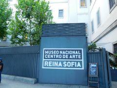 ソフィア王妃芸術センター