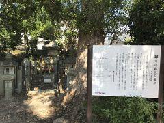 大聖寺、今川義元公墓所。