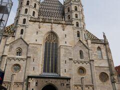 やっぱりシュテファン大聖堂も観なきゃ!