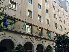 メリア グラナダ