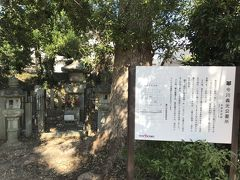 一色城址から道を挟んで、今川義元公墓所がある。
