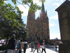 シドニー・セントメアリー大聖堂